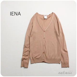 IENA - IENA イエナ . フランス 成型 Vネック コットン カーディガン