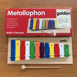 goldon ゴールドン カラーメタロフォン 鉄琴(楽器のおもちゃ)