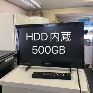 ソニー(SONY)のソニー 22V型  ブラビア KDL-22EX42H HDD内蔵(テレビ)