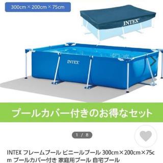 コストコ(コストコ)のINTEX(インテックス) プール レクタングラフレームプール コストコ(マリン/スイミング)