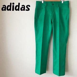 アディダス(adidas)の【人気】adidas/アディダス ゴルフパンツ グリーン サイズ85(スラックス)