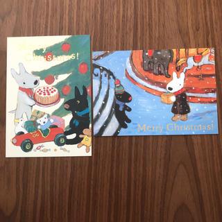 リサとガスパール ポストカード2枚セット(写真/ポストカード)