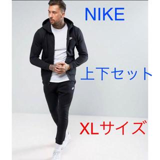 ナイキ(NIKE)の新品!送料込!NIKEセットアップ フレンチテリ-スウェットXLサイズブラック(その他)