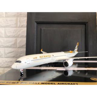 激レア! 1/200 Gemini エティハド航空 A350-1000(航空機)