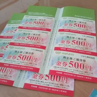 ワタミ 株主優待 6000円分(フード/ドリンク券)