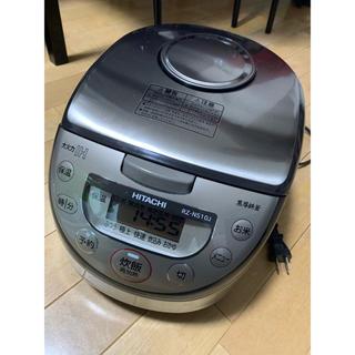 日立 - HITACHI 日立 RZ-NS10J 大火力IH IHジャー 炊飯器 14年製