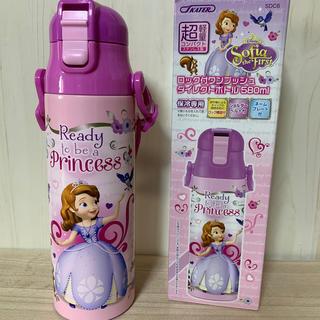 ディズニー(Disney)のソフィア ☆超軽量 580ml  ダイレクトステンレスボトル(水筒)