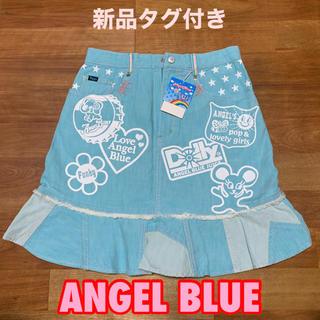 エンジェルブルー(angelblue)の★新品ANGEL BLUE★デニムスカート 160サイズ(スカート)