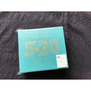 アラシ(嵐)の嵐アルバム 5×20 初回限定盤2(CDブック)