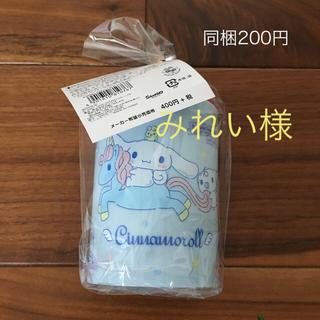 サンリオ - シナモロール   プラコップ  お菓子つき
