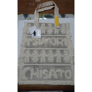 TSUMORI CHISATO - ツモリチサトのバック