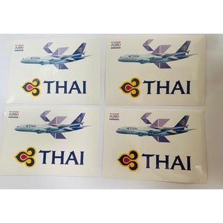 タイ国際航空✈️オフィシャルステッカー🇹🇭4枚(航空機)