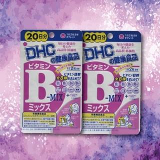 ディーエイチシー(DHC)のDHCビタミンBミックス 20日分×2袋 賞味期限2022.11(ビタミン)
