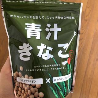 青汁きなこ(青汁/ケール加工食品)
