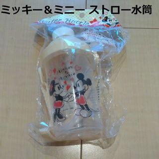 ディズニー(Disney)の【新品】ディズニー ミッキー&ミニー ストロー水筒(水筒)