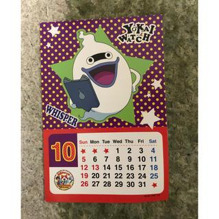妖怪ウォッチとポケモンのポストカード(写真/ポストカード)