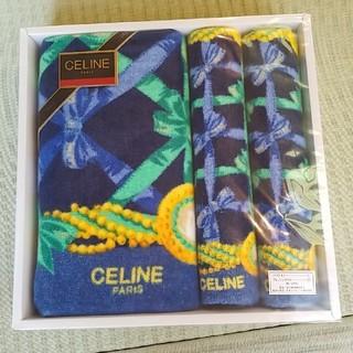 セリーヌ(celine)のCELINE バスタオルセット(タオル/バス用品)