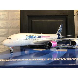 1/200 A380 ハウスカラー Trent XWB97 カラー(航空機)
