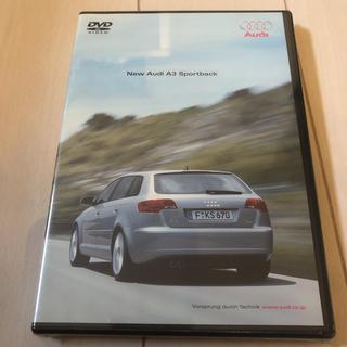 AUDI - Audi DVD