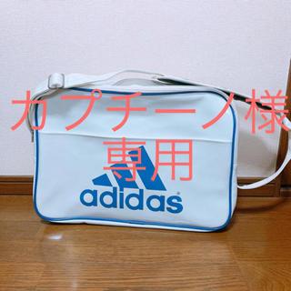 アディダス(adidas)のカプチーノ様専用(ショルダーバッグ)