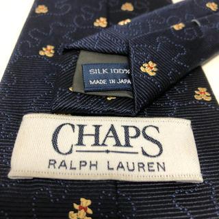 ラルフローレン(Ralph Lauren)のラルフローレン ネクタイ(ネクタイ)