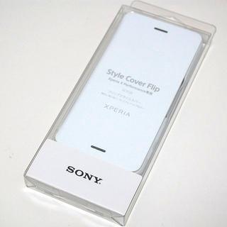 ソニー(SONY)のSONY純正 Xperia X Performance カバー SCR58(Androidケース)