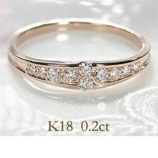 k18  ピンクゴールド 0.2カラット(リング(指輪))