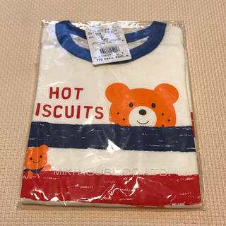 HOT BISCUITS - ホットビスケッツ 新品 Tシャツ 110