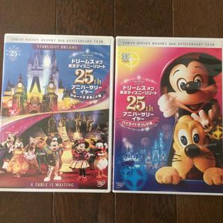 ディズニー(Disney)のドリームス オブ 東京ディズニーリゾート 25th アニバーサリーイヤー マジ…(キッズ/ファミリー)
