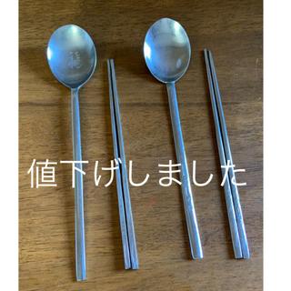 アンティーク韓国スプーン&はしセット(カトラリー/箸)