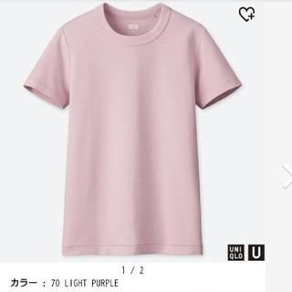 ユニクロ(UNIQLO)のユニクロ クルーネックT(Tシャツ(半袖/袖なし))