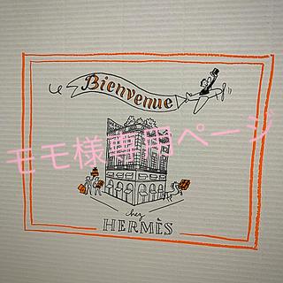 エルメス(Hermes)のエルメス ケリー25 トゴ ゴールド金具 D刻印 黒 ミニケリー ケリー 25(ハンドバッグ)