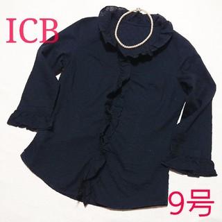 アイシービー(ICB)のICB   夏物レース フリルカットソー ネイビー  9号(シャツ/ブラウス(長袖/七分))