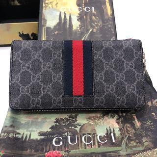 グッチ(Gucci)のグッチスネーク財布(長財布)