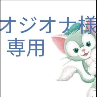 ♥オジオナ様 専用♥(カトラリー/箸)