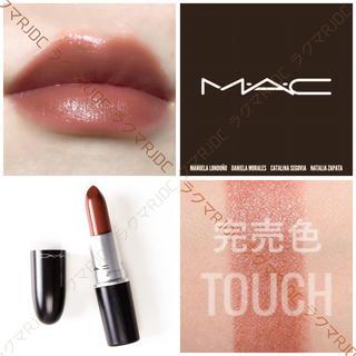 MAC - 【新品箱有】MAC 完売色✦ ラスターリップスティック タッチ ピーチシナモン♡