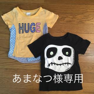 エイチアンドエム(H&M)の【格安中古】ユニセックス サイズ110 半袖Tシャツ 2枚セット(Tシャツ/カットソー)