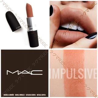 MAC - 【新品箱有】MAC インパルシブ パウダーキッス 人気色 ウォームブラウン♡