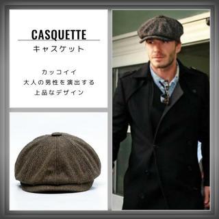 218 茶 キャスケット メンズ ハンチング帽(キャスケット)