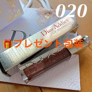 Christian Dior - 🎁ショッパー付き ディオール 限定 マキシマイザー ブラウン 020