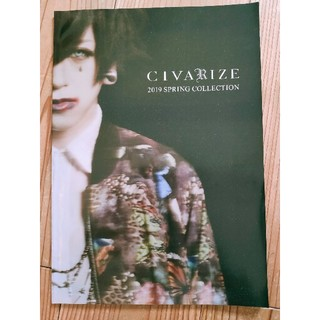 CIVA RIZE 2019 SPRING COLLECTION(ファッション)