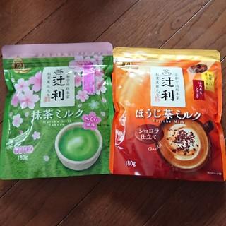 辻利 ★ 抹茶ミルク & ほうじ茶ミルク 詰め合わせ(茶)
