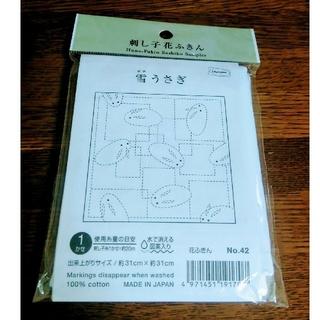 オリンパス(OLYMPUS)の新品 刺し子 花ふきん オリンパス(生地/糸)