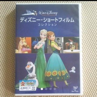 ディズニー disney ショートフィルムコレクション dvd