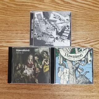 Hawaiian6 CD 3枚セット(ポップス/ロック(邦楽))