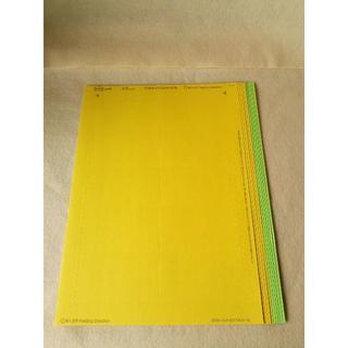 744 3M ラベルシール 黄色 緑 PC ポストイット(宛名シール)