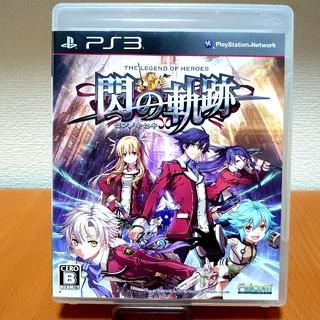 プレイステーション3(PlayStation3)の英雄伝説 閃の軌跡(センノキセキ) PS3ソフト(家庭用ゲームソフト)