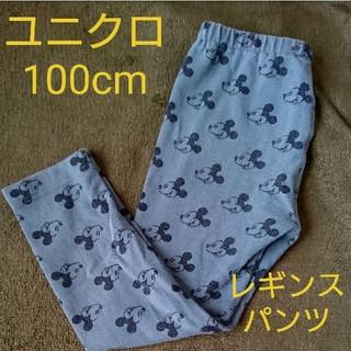 UNIQLO - 【6/7まで限定セール‼️】ミッキー柄ユニクロ レギンスパンツ 100cm