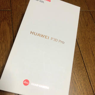 HUAWEI P30 pro simロック解除済