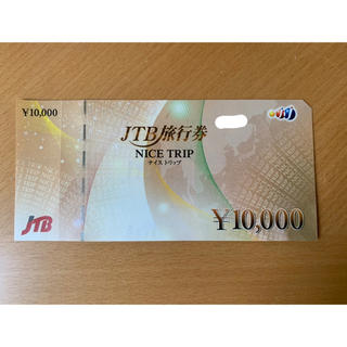 JTB ギフト券 10,000円分 旅行券 金券 国内旅行 チケット(その他)
